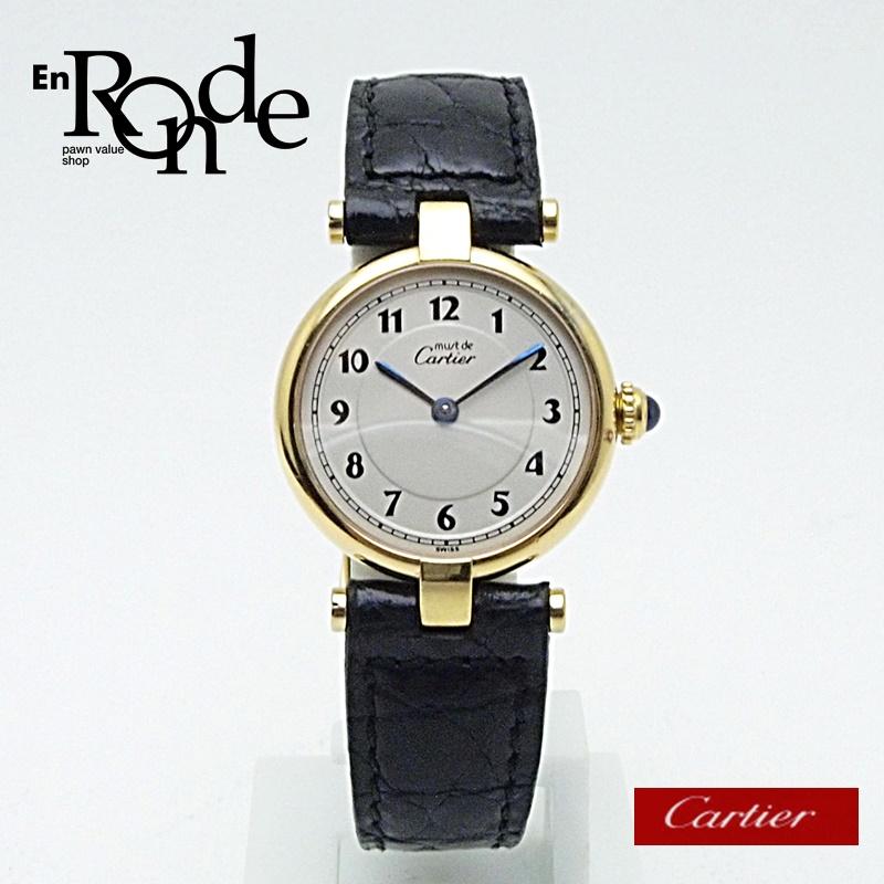 カルティエ Cartier レディース腕時計 マスト ヴェルメイユ SV(シルバー)/革 白文字盤 中古
