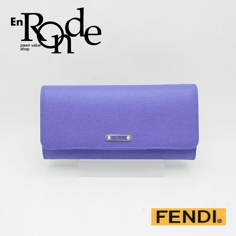 フェンディ 長財布 長財布 コンチネンタル 8M0251 レザー 紫 未使用品 新入荷