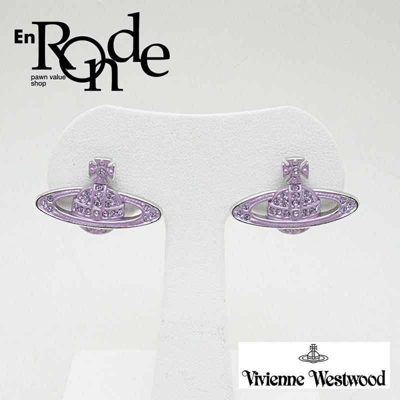 ピアスイヤリング オーブピアス ロジウムメッキ 紫/シルバー 中古 新入荷 おすすめ