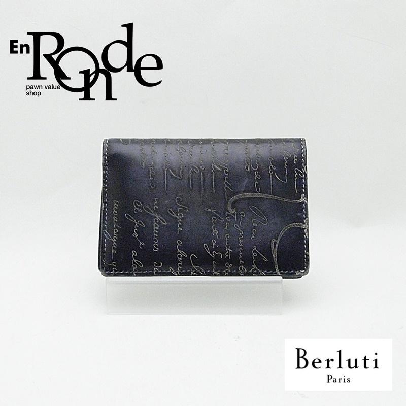 財布 ベルルッティ 札入れ/カードケース レザー 黒/カリグラフィ 中古 新入荷