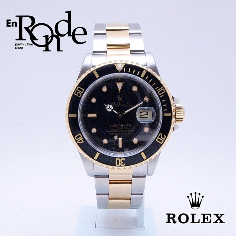 ロレックス ROLEX メンズ腕時計 サブマリーナ 16613LN SS/YG ブラック文字盤 中古