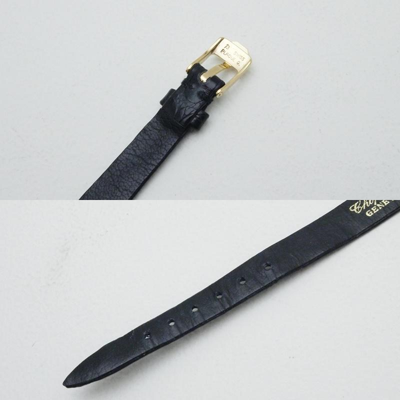 http://ショパール%20レディース腕時計%20ハッピーダイヤモンド%20K18/革/ダイヤモンド%20ゴールド%20中古