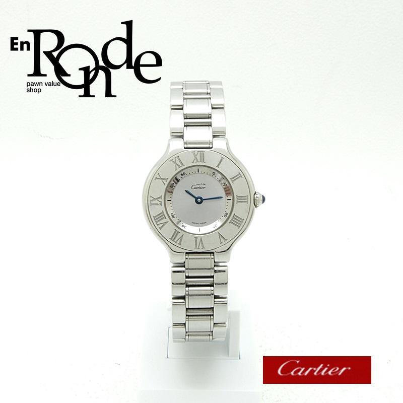 カルティエ Cartier レディース腕時計 マスト21 W10109T2 SS(ステンレス) シルバー文字盤 中古 新入荷