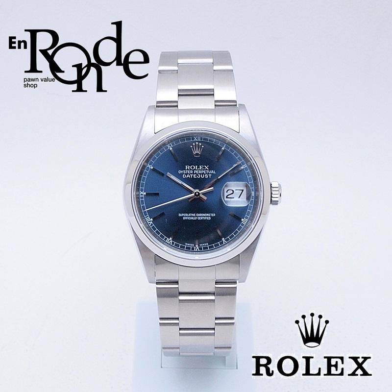 ロレックス ROLEX メンズ腕時計 デイトジャスト 16200 SS ブルー文字盤 中古 新入荷 おすすめ 新着