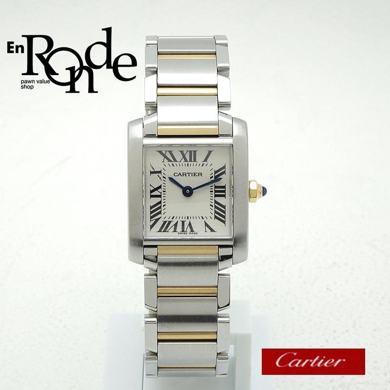 カルティエ Cartier レディース腕時計 タンクフランセーズSM W51007Q4 SS/K18 ホワイト文字盤 中古 新入荷