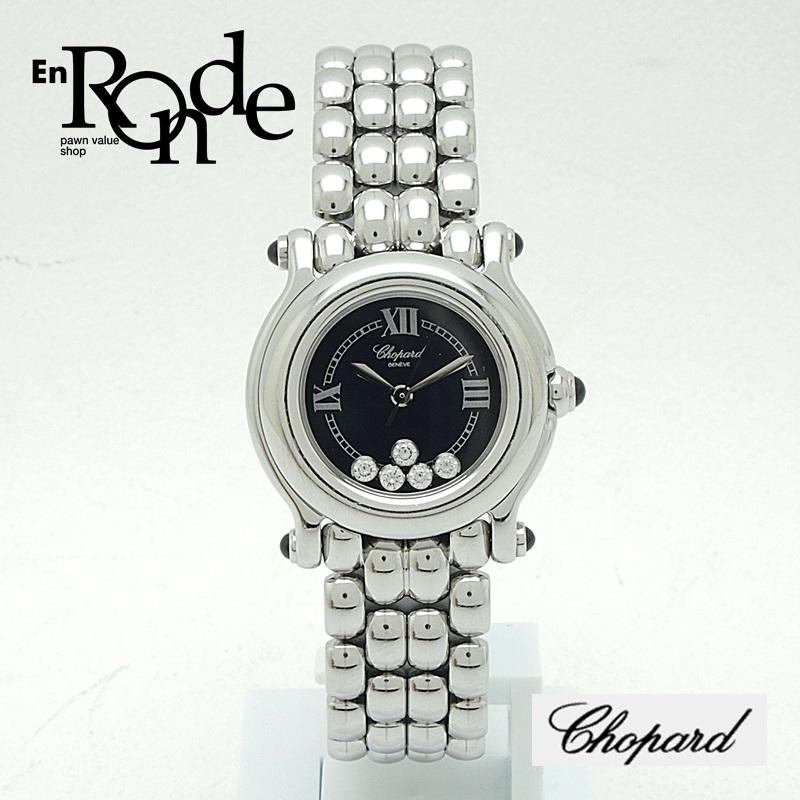 ショパール レディース腕時計 ハッピースポーツ 27/8250-23 SS(ステンレス) ブラック文字盤