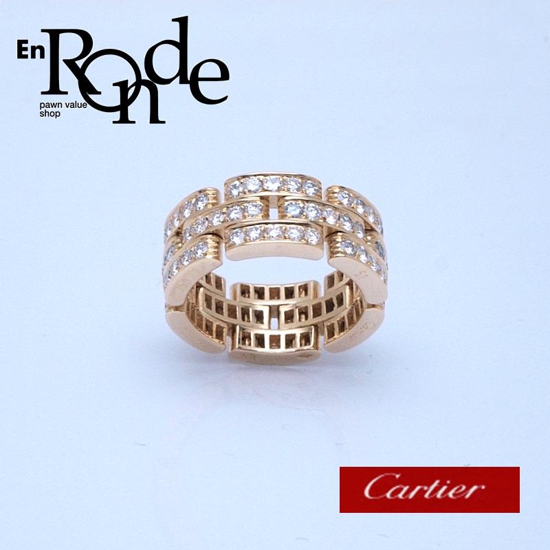 カルティエ Cartier 指輪リング パンテール K18YG/ダイヤ ゴールド 中古 新入荷 おすすめ
