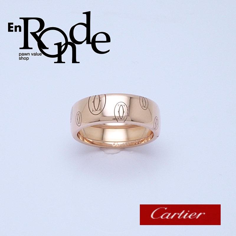 カルティエ Cartier 指輪リング リング ハッピーバースデー K18PG ピンクゴールド 中古 新入荷 おすすめ