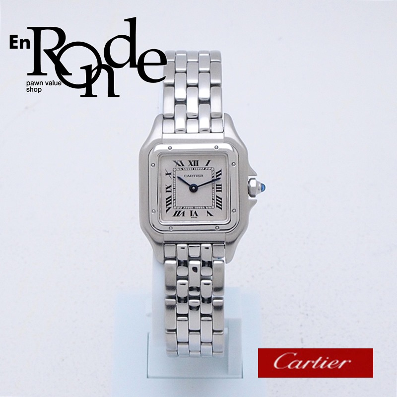 カルティエ Cartier レディース腕時計 パンテールSM SS(ステンレス) アイボリー文字盤 中古 新入荷 おすすめ