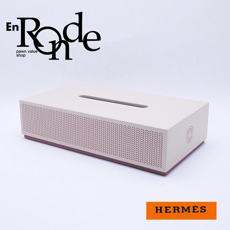 エルメス HERMES 小物アクセサリー ティッシュボックス ラッカーウッド グレージュ 新品同様 新入荷 おすすめ