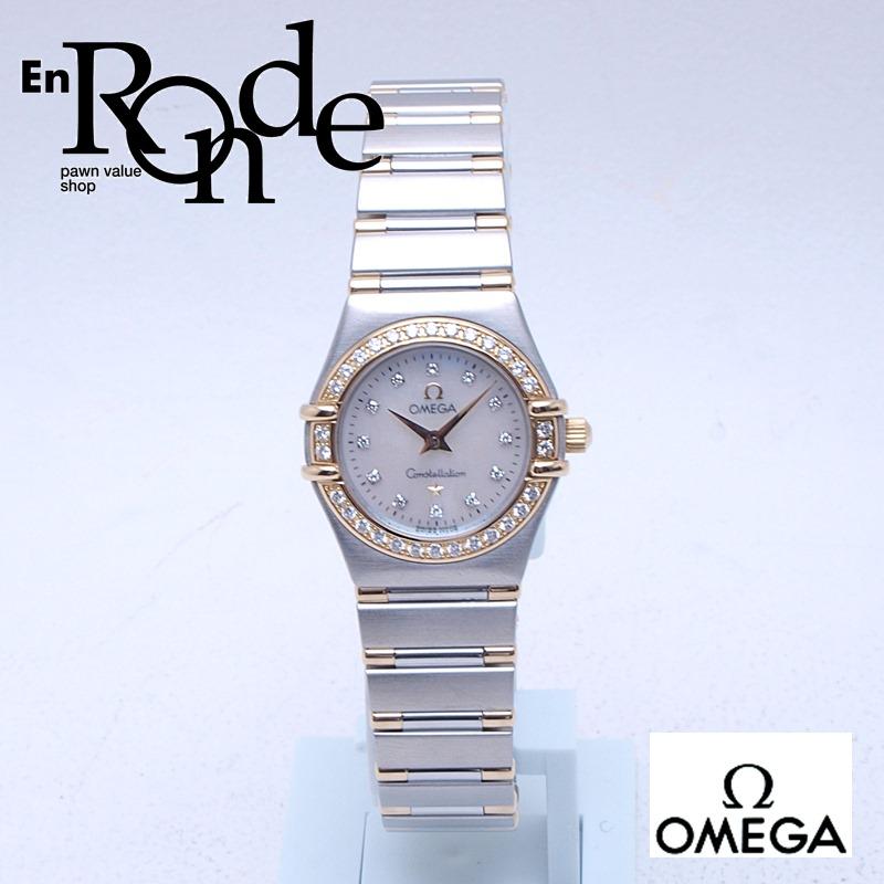 オメガ OMEGA レディース腕時計 コンステレーションミニ SS/YG シェル文字盤 中古 新入荷 おすすめ