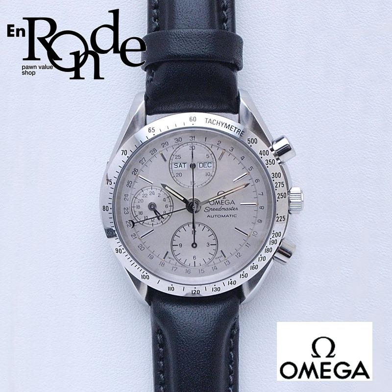 オメガ OMEGA メンズ時計 スピードマスター トリプルカレンダー 38213000 SS/革 シルバー文字盤 中古 新入荷 おすすめ