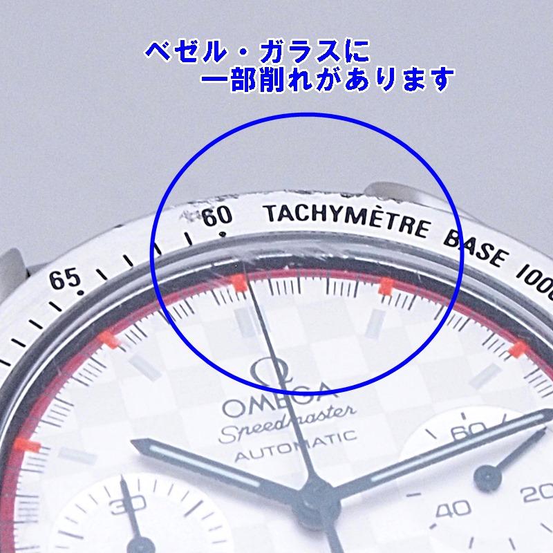http://オメガ%20OMEGA%20メンズ腕時計%20スピードマスター レーシングシューマッハモデル%203517-30%20SS(ステンレス)%20シルバー文字盤%20中古%20新入荷