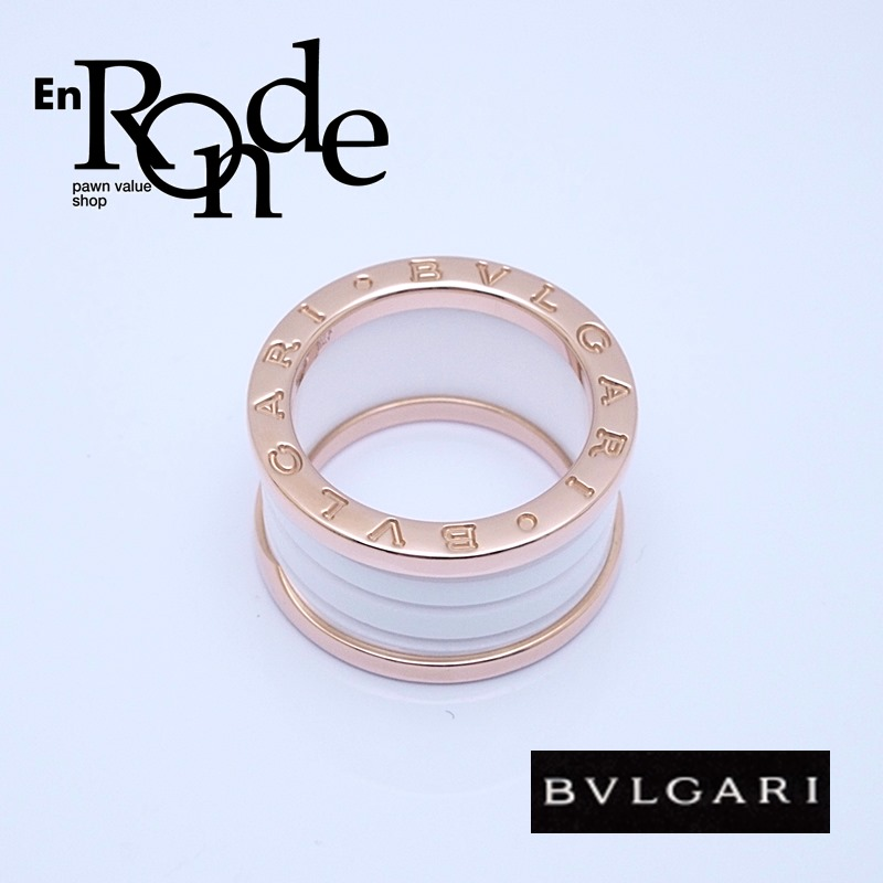 ブルガリ BVLGARI 指輪リング リングBzero1 K18PG/ホワイトセラミック ホワイト系 中古 新入荷 おすすめ