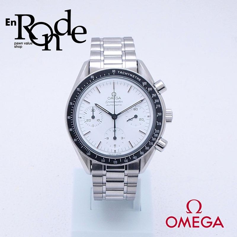 オメガ OMEGA メンズ腕時計 スピードマスター 3510-20 SS(ステンレス) ホワイト文字盤 中古 新入荷 おすすめ
