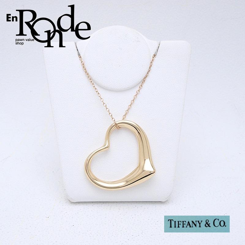 ティファニー Tiffany ネックレスペンダント ネックレス オープンハート K18 ゴールド 中古 新入荷 おすすめ