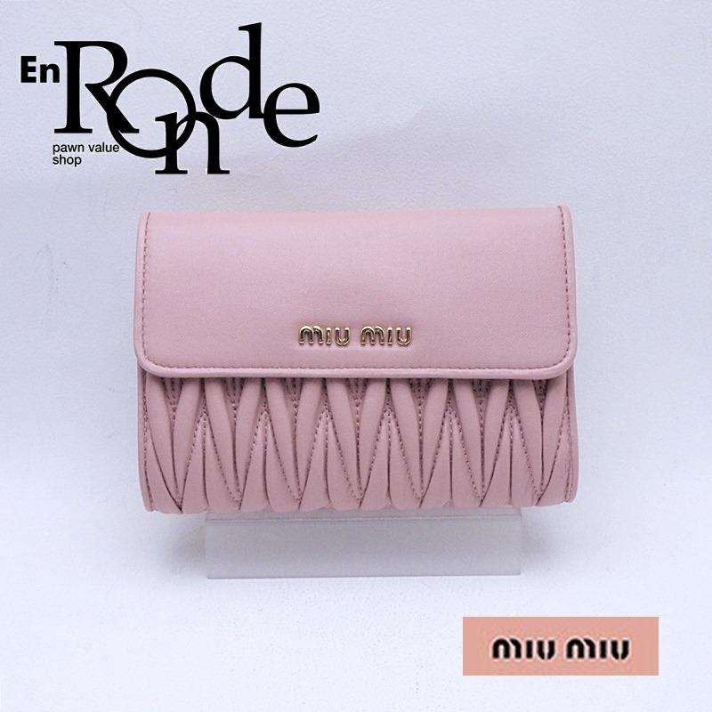 ミュウミュウ 二つ折財布 三ツ折り財布 マテラッセ 5ML225 レザー ピンク 中古 新入荷 おすすめ