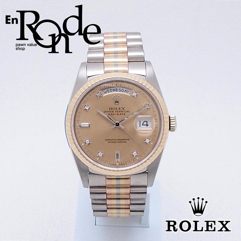 ロレックス ROLEX メンズ腕時計 デイデイト 18239ABIC K18WG/YG/PG シャンパン文字盤 中古 新入荷 おすすめ