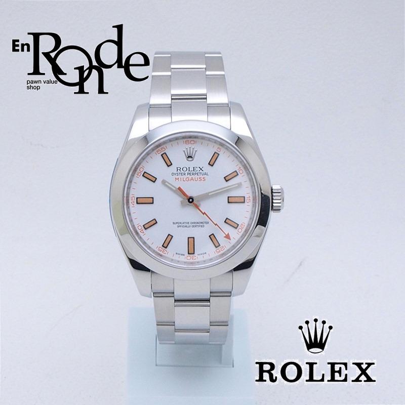 ロレックス ROLEX メンズ腕時計 ミルガウス 116400 SS(ステンレス) ホワイト文字盤 中古