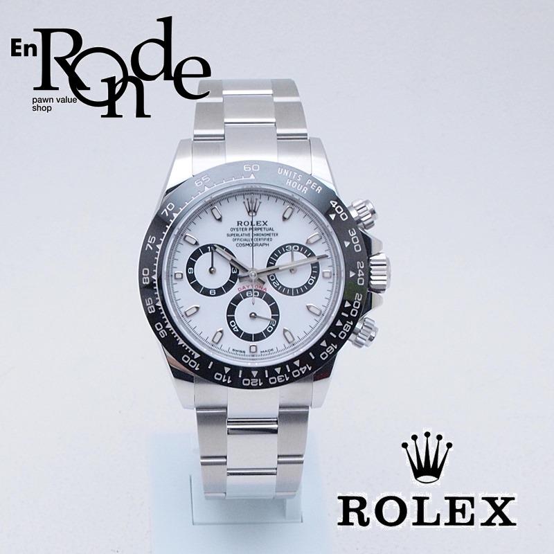 ロレックス ROLEX メンズ腕時計 デイトナ 116500LN SS(ステンレス) ホワイト文字盤 中古