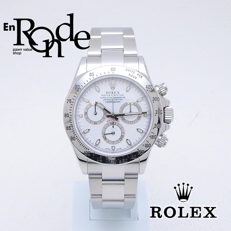 ロレックス ROLEX メンズ腕時計 デイトナ 116520 SS(ステンレス) ホワイト文字盤 中古