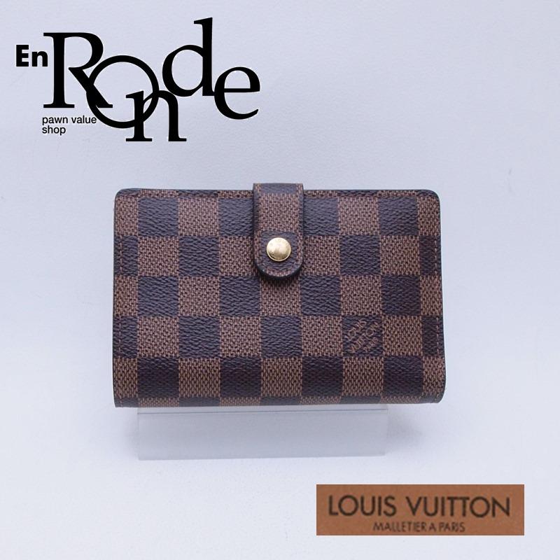 ルイ・ヴィトン LOUISVUITTON ダミエエベヌ 二つ折財布 ポルトフォイユ・ヴィエノワ N61664 コーティングキャンバス 中古