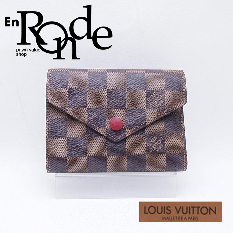ルイ・ヴィトン LOUISVUITTON ダミエ 二つ折財布 ポルトフォイユ・ヴィクトリーヌ N41659 コーティングキャンバス ダミエルージュ 中古