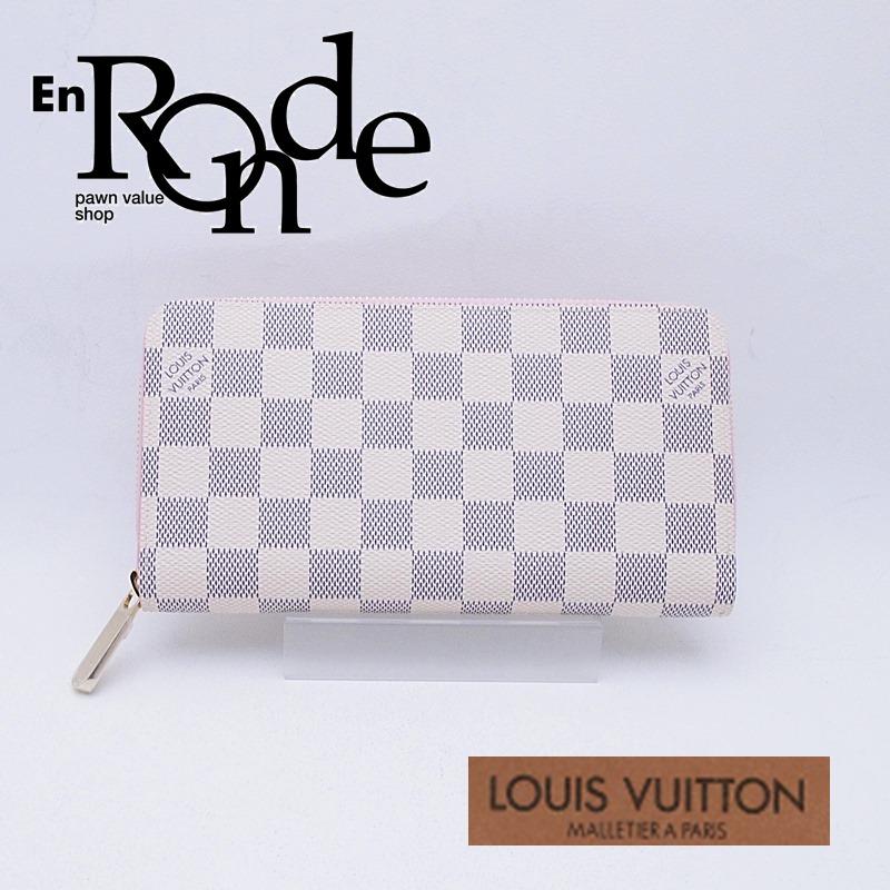 ルイ・ヴィトン LOUISVUITTON ダミエ 長財布 ジッピーウォレット N63503 コーティングキャンバス ダミエアズール 新品同様