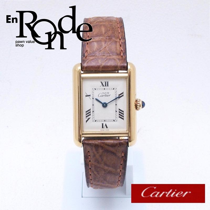 カルティエ Cartier レディース腕時計 マストタンク ヴェルメイユ/革 アイボリー文字盤 中古