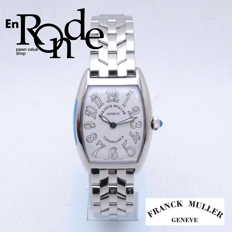 フランクミュラー レディース腕時計 カサブランカ SS(ステンレス) ホワイト文字盤 中古