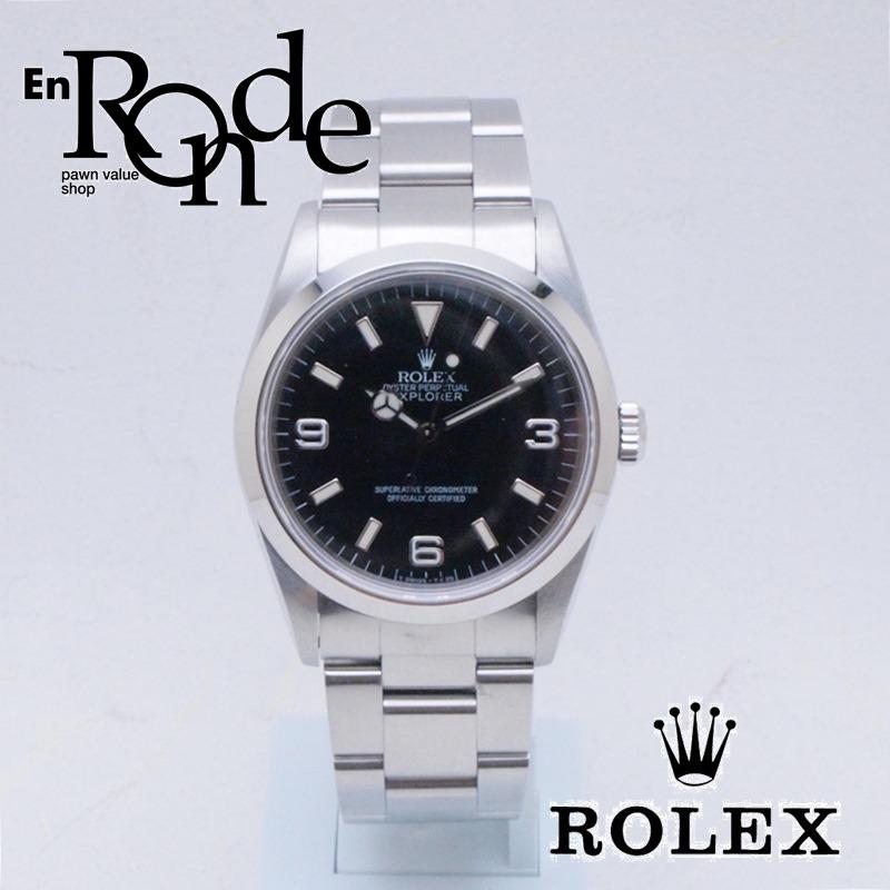 ロレックス ROLEX メンズ腕時計 エクスプローラー1 14270 SS(ステンレス) ブラック文字盤 中古