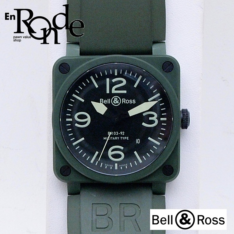 ベル&ロス メンズ腕時計 ミリタリータイプ BR03-92 セラミック/ラバー ブラック文字盤 中古