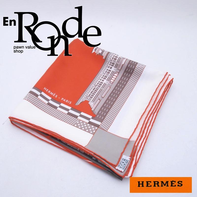 エルメス HERMES 靴スカーフ カレ90 シルク100% オレンジ系 中古