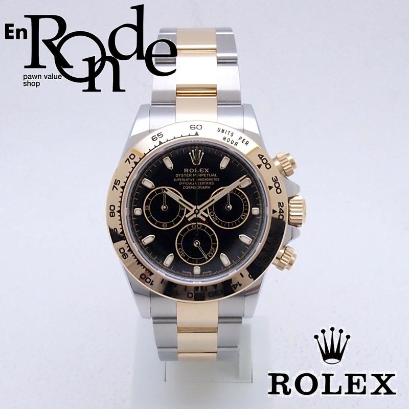 ロレックス ROLEX メンズ腕時計 デイトナ 116503 SS/YG ブラック文字盤 新品同様