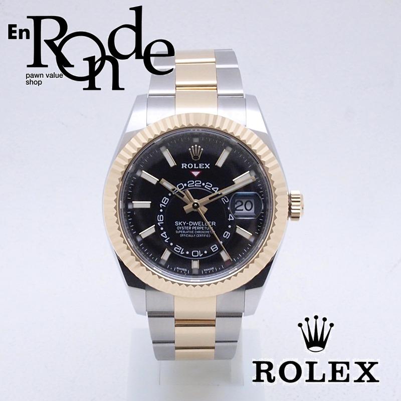 ロレックス ROLEX メンズ腕時計 スカイドゥエラー 326933 SS/YG ブラック文字盤 新品同様
