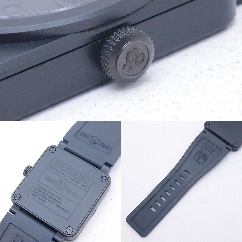 http://ベル&ロス メンズ腕時計%20ファントム%20BR03-92%20セラミック/ラバー%20ブラック文字盤%20中古