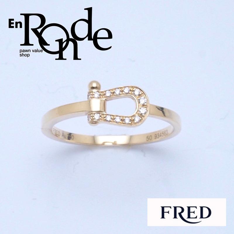 フレッド 指輪リング フォース10 スモールモデルリング K18/ダイヤ入り ゴールド 中古