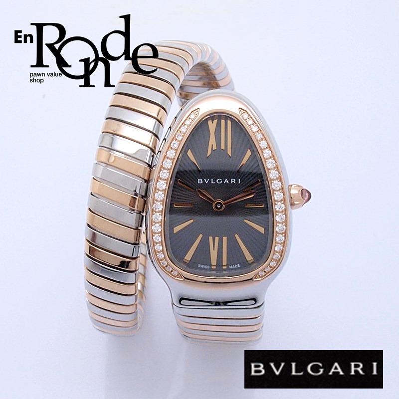 ブルガリ BVLGARI レディース腕時計 セルペンティー トウボガス SP35SPG SS/PG ダイヤ ブラック文字盤 中古