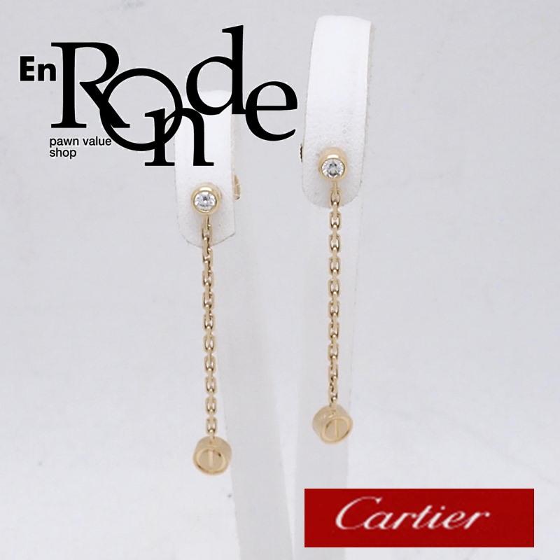 カルティエ Cartier ピアスイヤリング ピアス ラブチェーン K18/ダイヤ ゴールド 中古